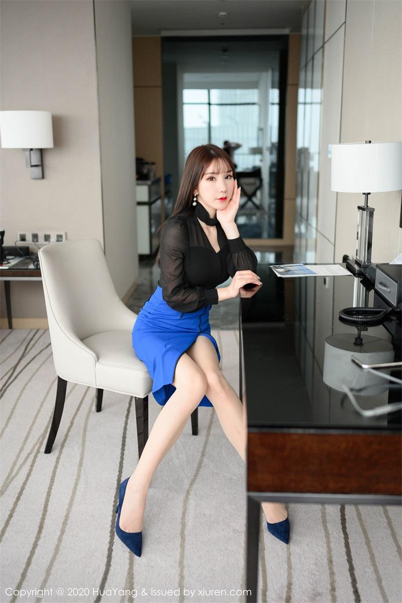 美女写真 桌底下的秘密 周于希Sandy [120P/250MB] 美丝写真-第1张