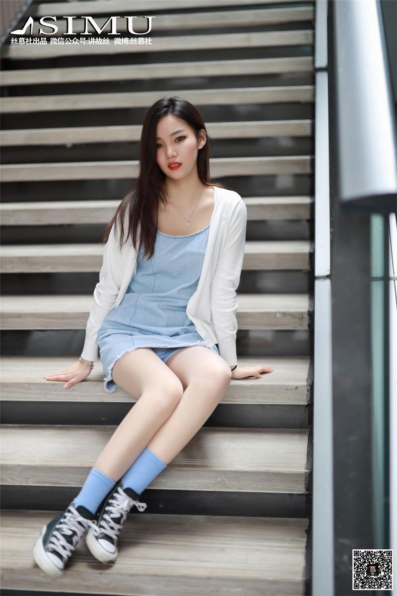 丝模系列 丝慕写真 SM245 天天一元 文欣《陪文欣逛街》[62P/197MB] 丝慕写真-第3张