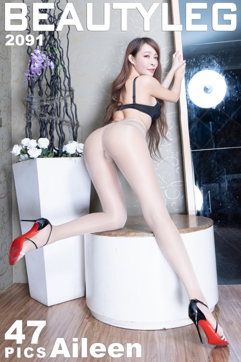 [Beautyleg美腿写真] 2021.06.18 No.2091 Aileen [47P/492M] Beautyleg-第1张