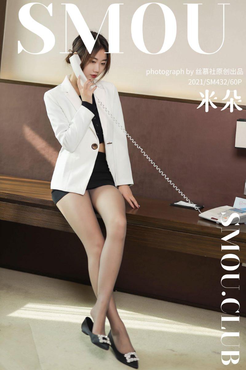 丝模系列 丝慕写真 SM432 天天一元 模特:米朵《灰色超薄连裤袜》[57P/112MB] 丝慕写真-第1张