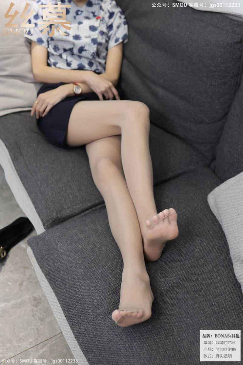 丝模系列 丝慕写真 SM429 天天一元 模特:茗茗《空姐穿搭》[67P/195MB] 丝慕写真-第3张