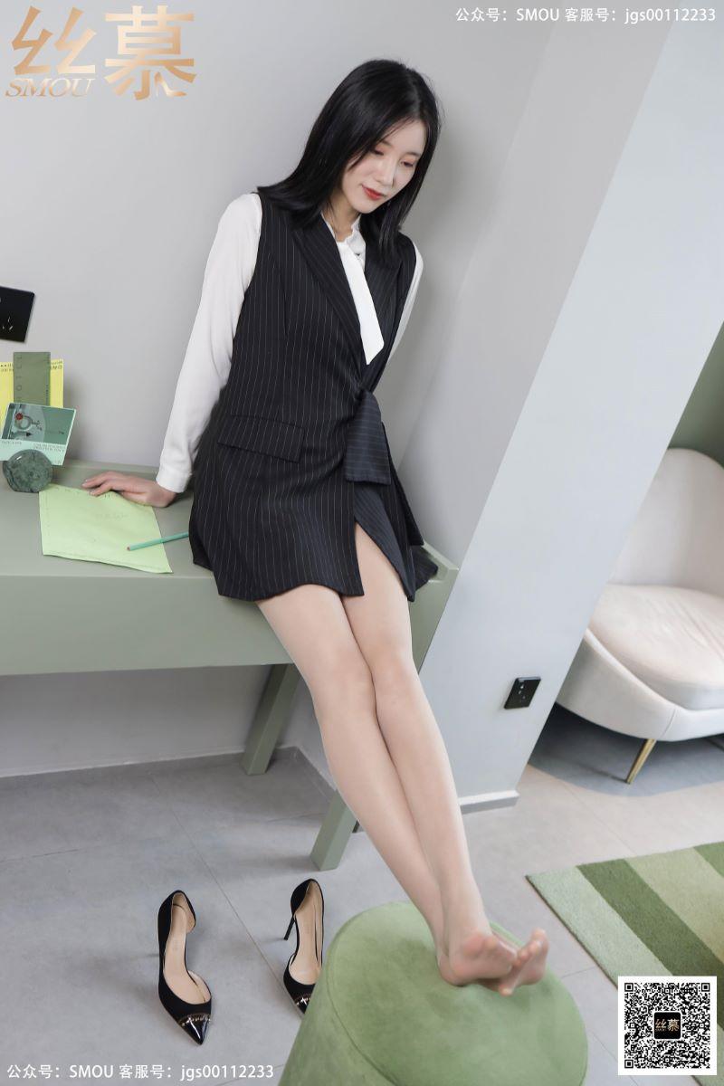 丝模系列 丝慕写真 SM433 天天一元 模特:紫宁《绫肤色连裤袜》[82P/129MB] 丝慕写真-第4张