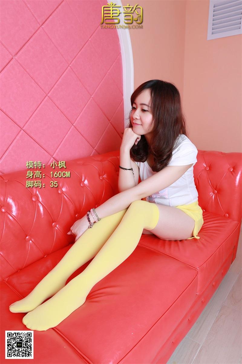 [唐韵] P0061 小枫 黄色丝袜腿 [12P/12.8MB] 唐韵-第4张