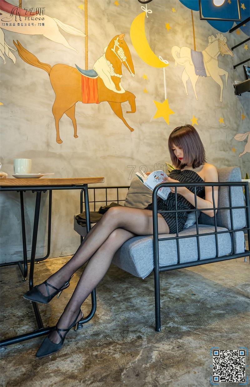 [72斯] 丝族写真 NO.008 咖啡厅淑女 [47P/88M] 72斯-第4张