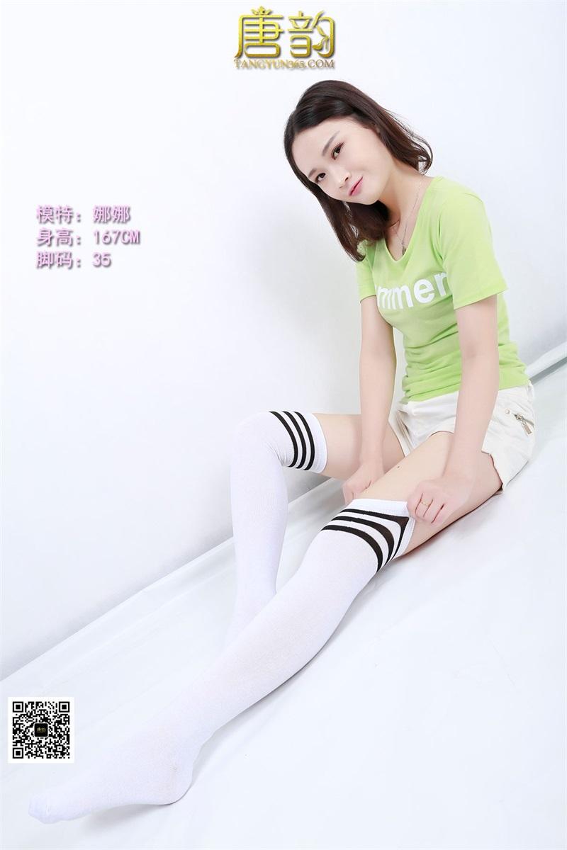 [唐韵] P0051  娜娜 穿白袜玉足 [16P/13.2MB] 唐韵-第3张