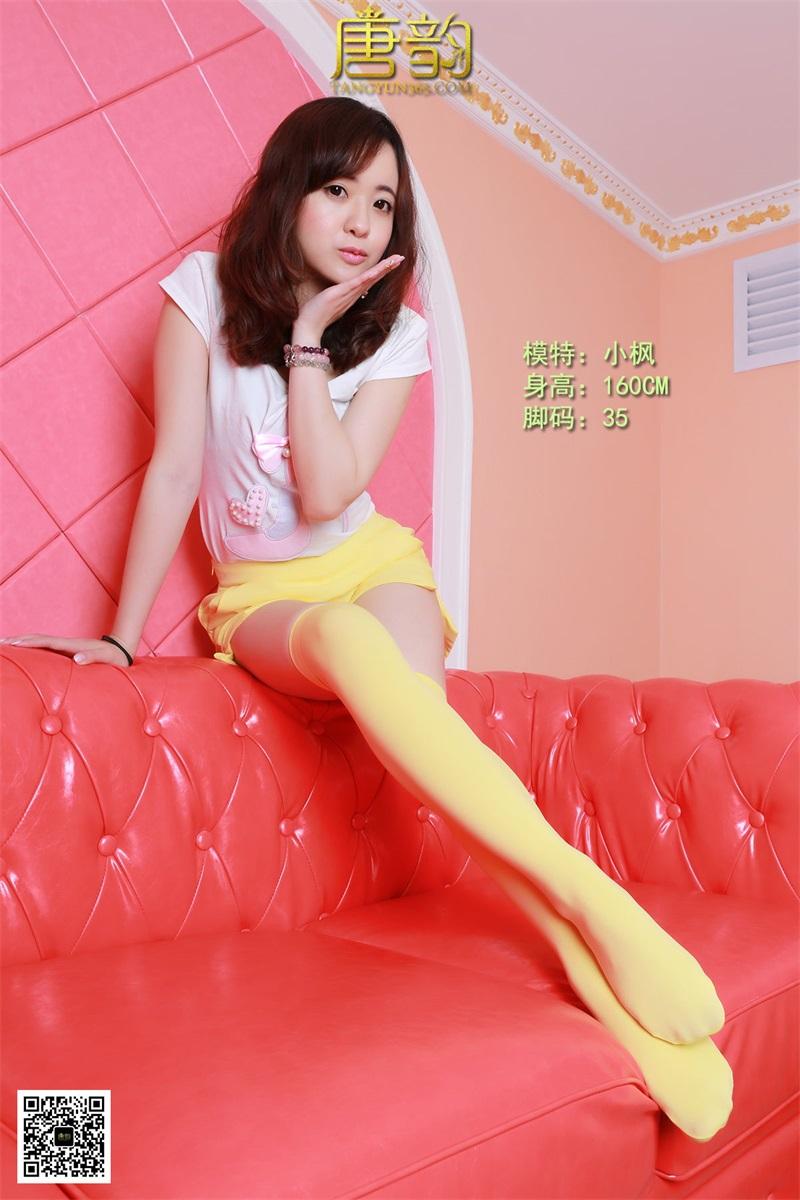 [唐韵] P0061 小枫 黄色丝袜腿 [12P/12.8MB] 唐韵-第3张