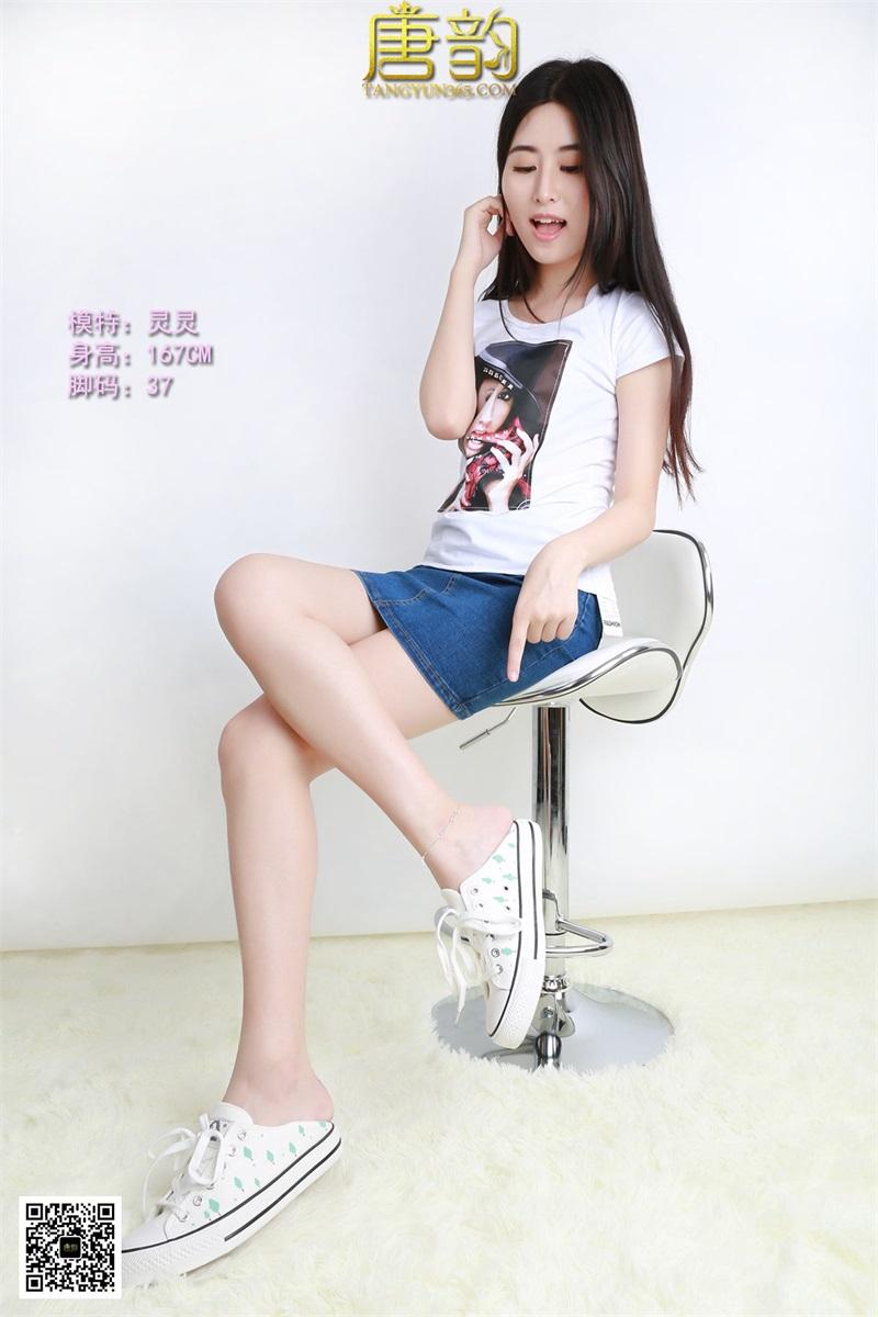 [唐韵] P0054 灵灵 帆布鞋美脚 [12P/10.9MB] 唐韵-第2张