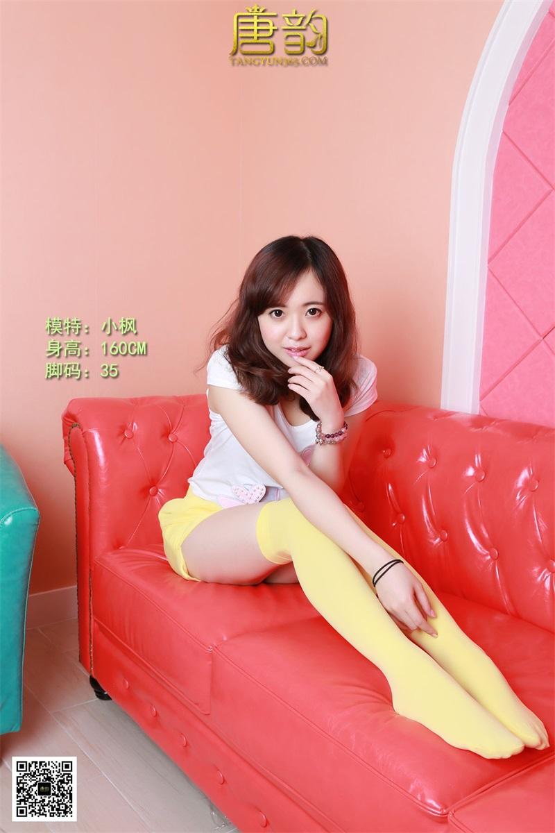 [唐韵] P0061 小枫 黄色丝袜腿 [12P/12.8MB] 唐韵-第2张