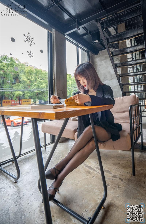 [72斯] 丝族写真 NO.008 咖啡厅淑女 [47P/88M] 72斯-第2张