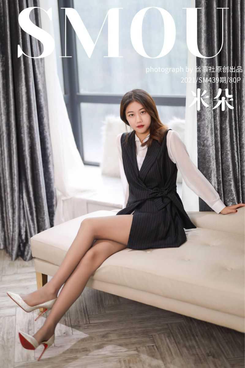丝模系列 丝慕写真 SM439 天天一元 模特:米朵 《细闪高跟鞋》[74P/76M] 丝慕写真-第1张