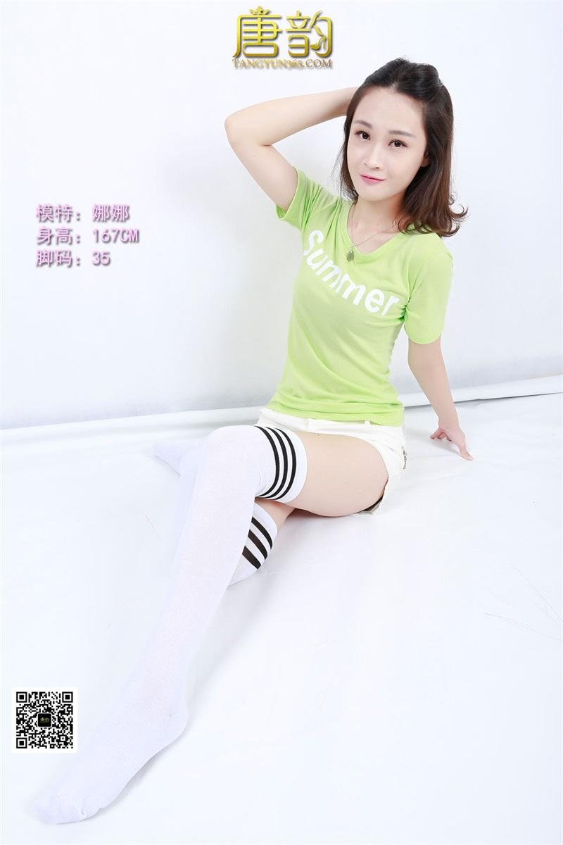[唐韵] P0051  娜娜 穿白袜玉足 [16P/13.2MB] 唐韵-第1张