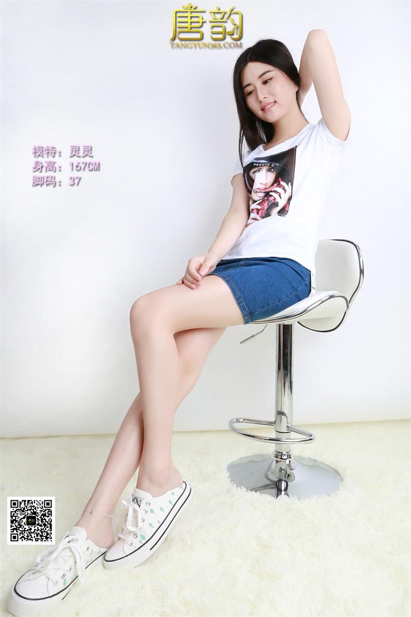 [唐韵] P0054 灵灵 帆布鞋美脚 [12P/10.9MB] 唐韵-第1张
