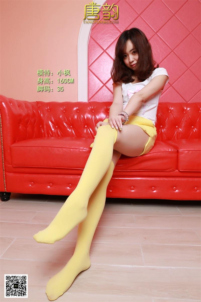 [唐韵] P0061 小枫 黄色丝袜腿 [12P/12.8MB] 唐韵-第1张
