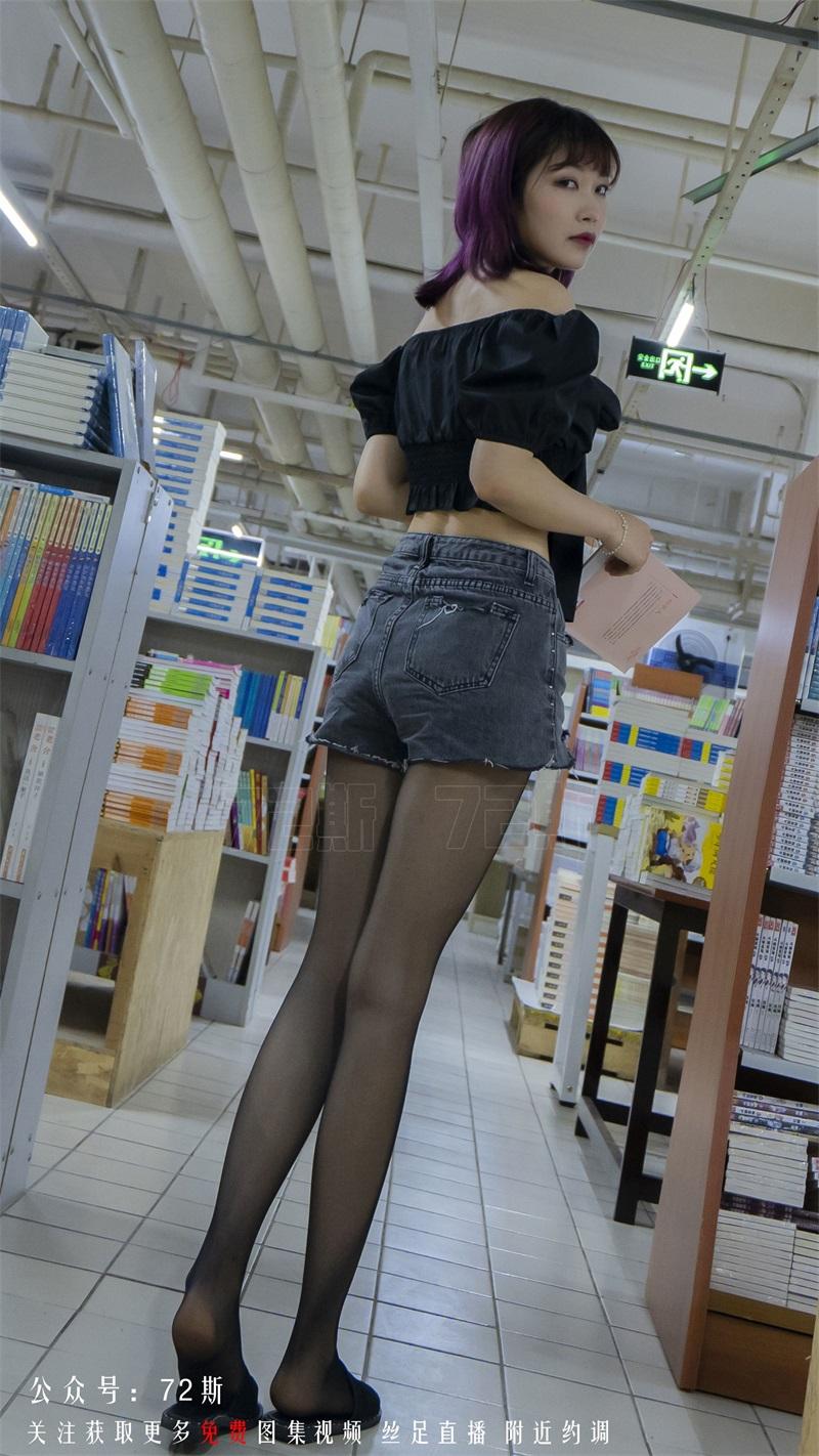 [72斯] 丝族写真 NO.006 图书馆 [30P/72M] 72斯-第1张