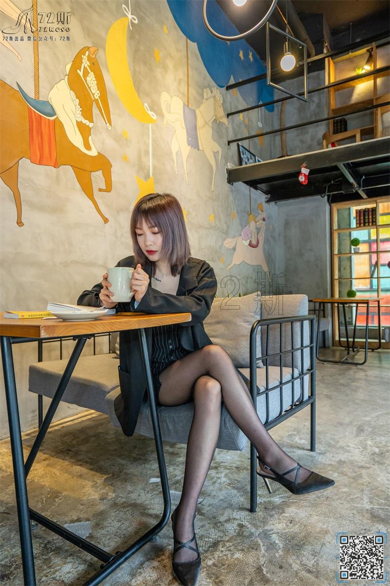 [72斯] 丝族写真 NO.008 咖啡厅淑女 [47P/88M] 72斯-第1张