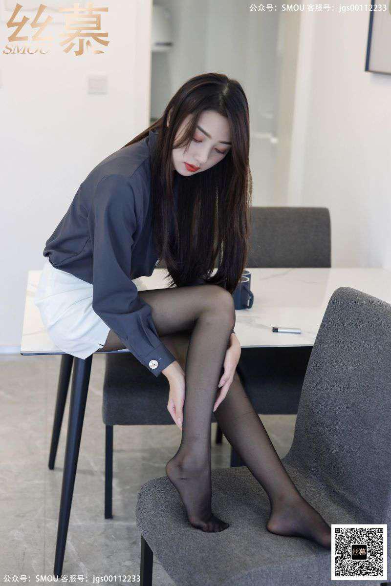 丝模系列 丝慕写真 SM435 天天一元 模特:诗晴《秘书的日常》[77P/116MB] 丝慕写真-第3张