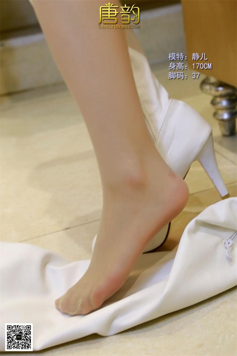 [唐韵] P0069 静儿 白皮靴肉丝 [22P/22.5MB] 唐韵-第4张