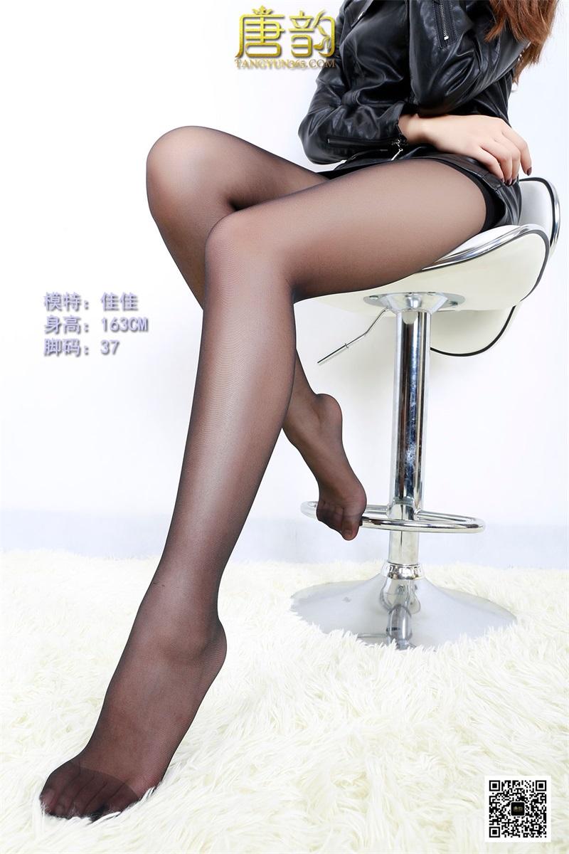 [唐韵] P0071 佳佳 皮衣靴黑丝 [15P/15MB] 唐韵-第4张