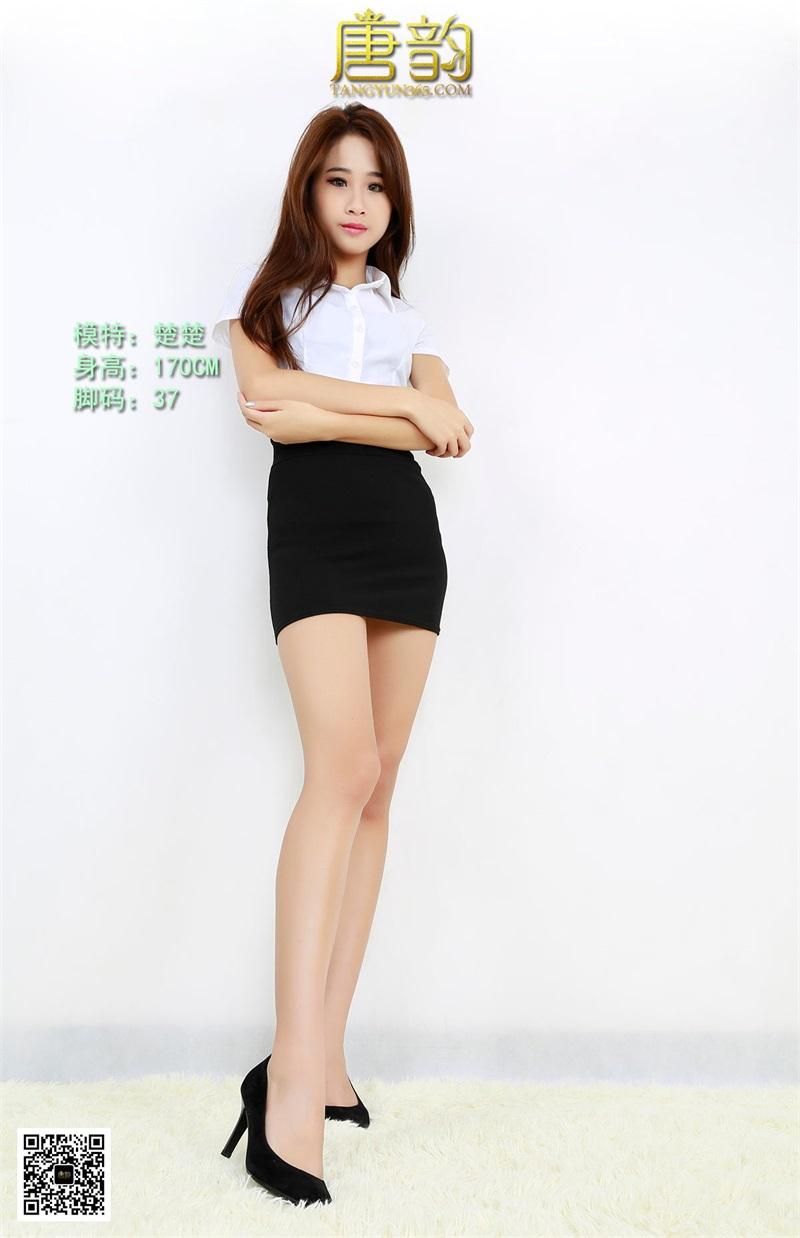 [唐韵] P0064 楚楚 OL高跟美腿 [12P/10.4MB] 唐韵-第4张