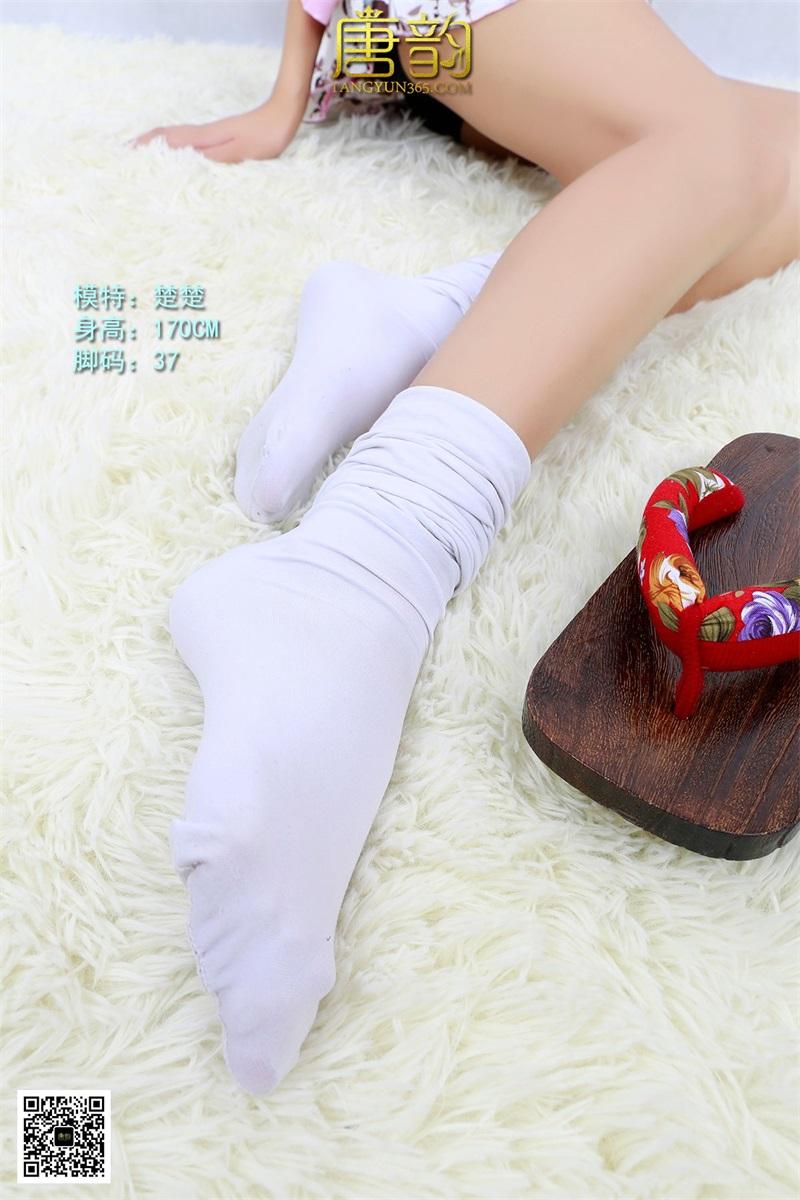 [唐韵]  P0065 楚楚 木屐白袜脚 [11P/10.7MB] 唐韵-第4张