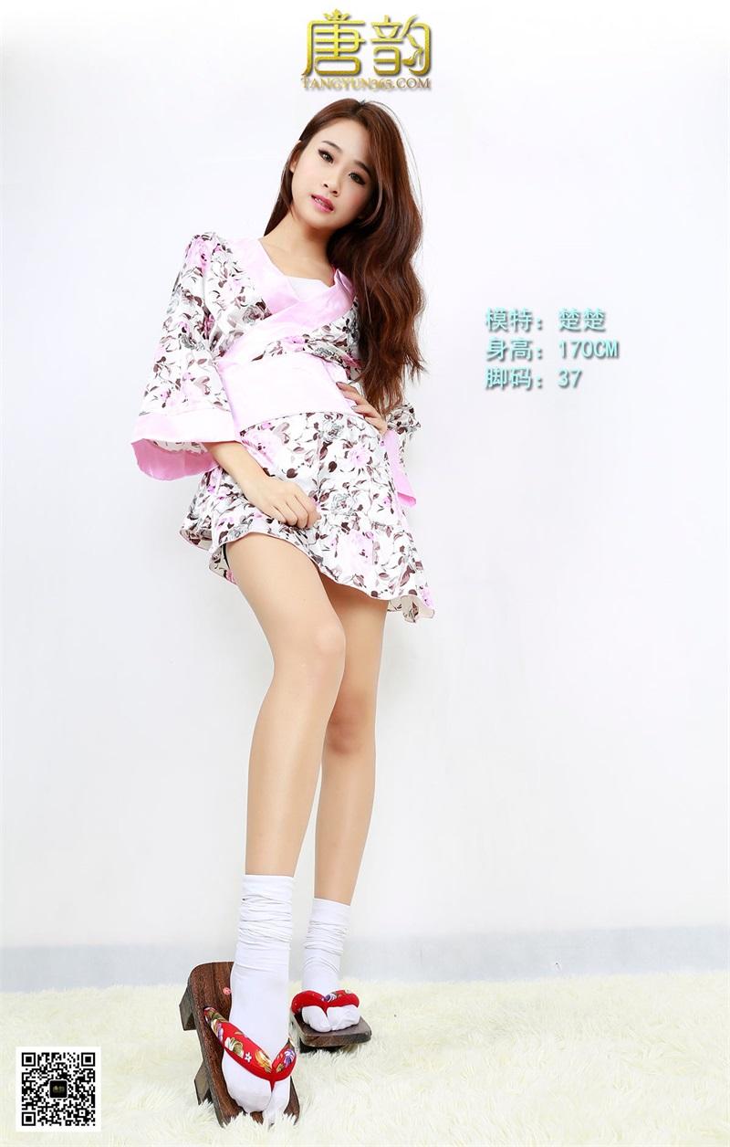 [唐韵]  P0065 楚楚 木屐白袜脚 [11P/10.7MB] 唐韵-第2张
