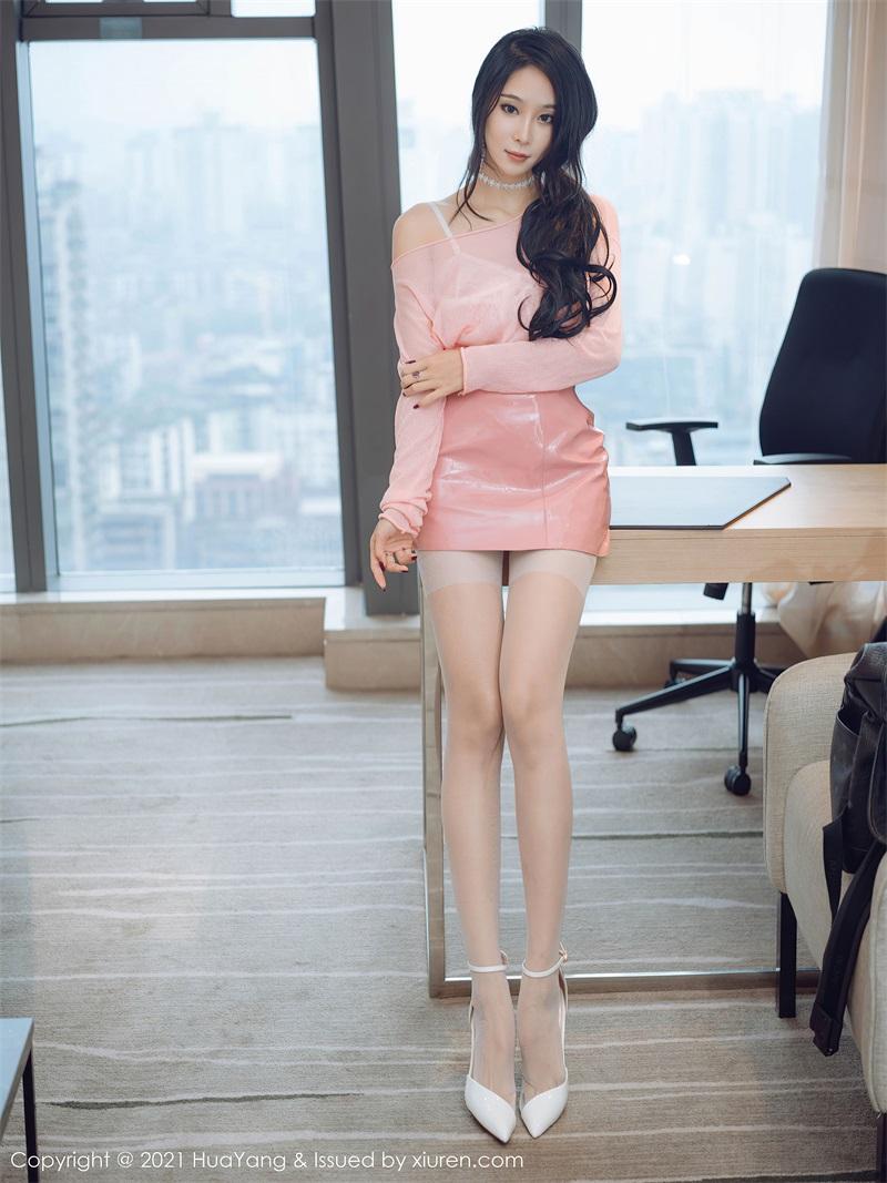 美女写真 娇媚多姿的粉色服饰 蓝夏Akasha [51P/590MB] 美丝写真-第2张