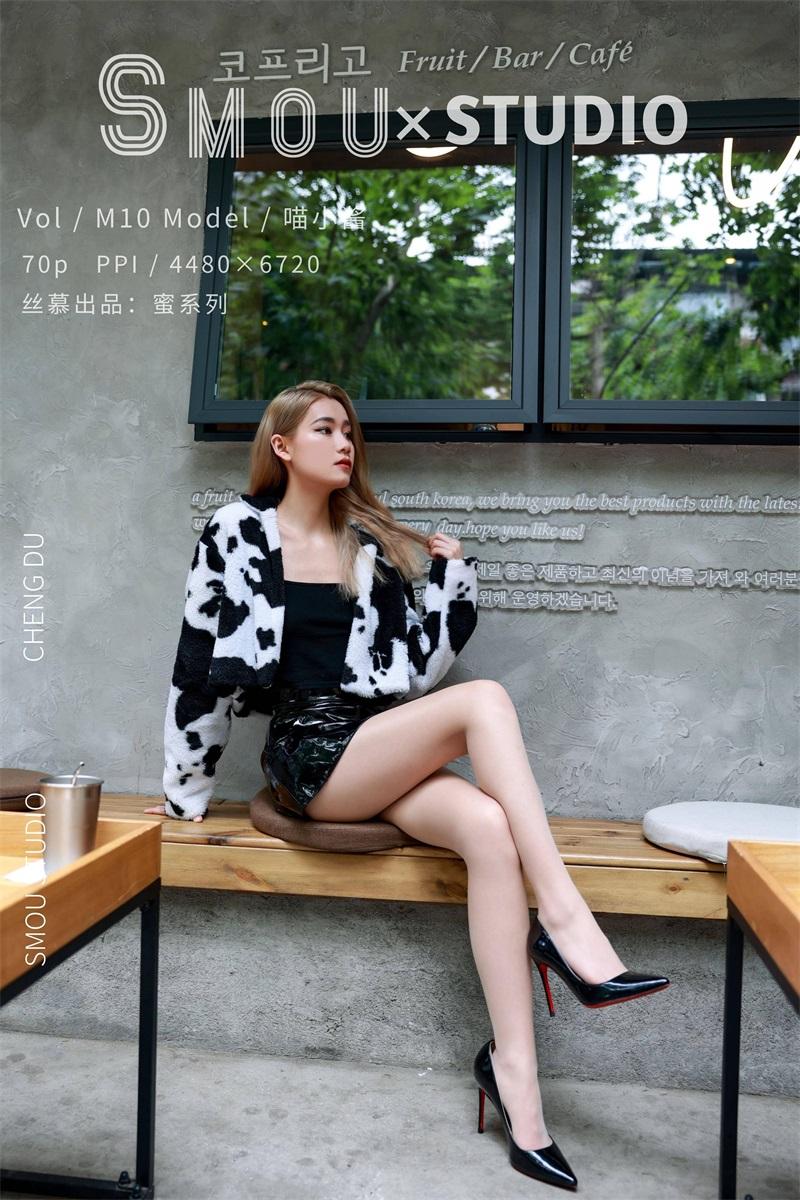 丝模系列 丝慕写真 蜜系列 M010 喵小酱 [72P/220MB] 思慕-蜜系列-第1张