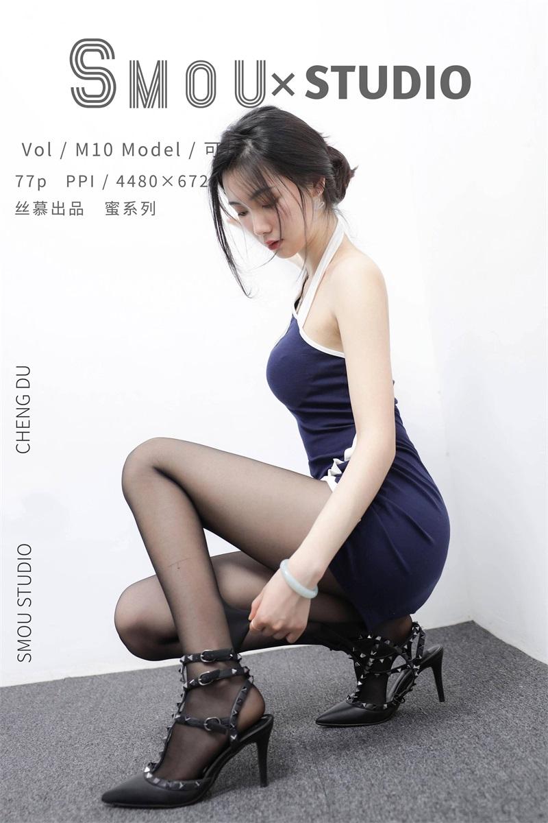 丝模系列 丝慕写真 蜜系列 M011 可儿 [79P/242MB] 丝慕写真-第1张