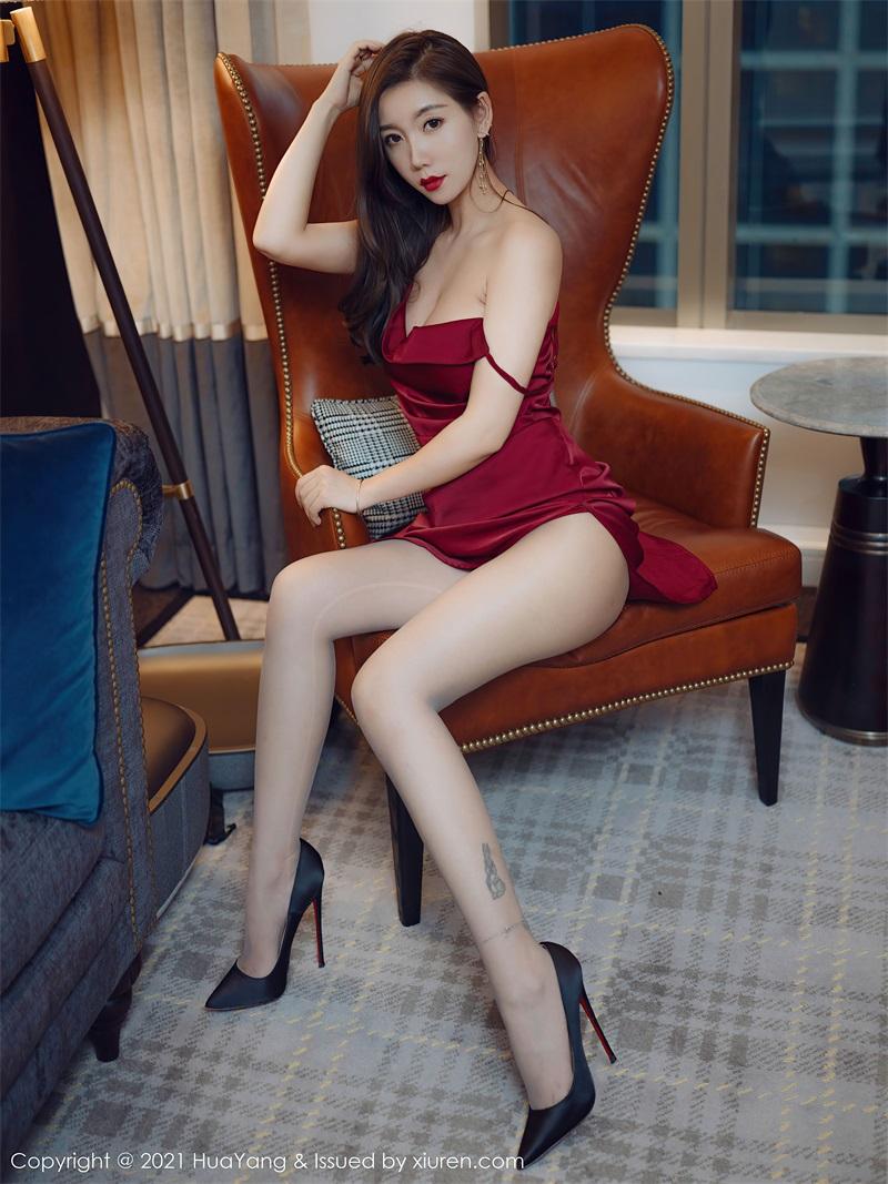 美女写真 鲜艳猩红的吊裙 艾静香 [48P/563MB] 美丝写真-第1张