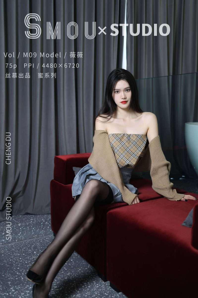 丝模系列 丝慕写真 蜜系列 M009 薇薇 [79P/288MB] 思慕-蜜系列-第1张
