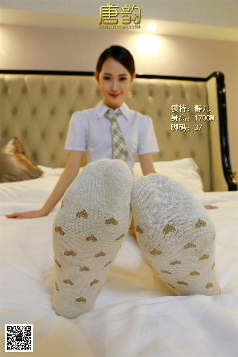 [唐韵] P0074 静儿 棉袜布鞋 [17P/17.9MB] 唐韵-第4张