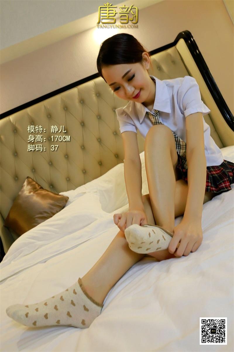 [唐韵] P0074 静儿 棉袜布鞋 [17P/17.9MB] 唐韵-第3张