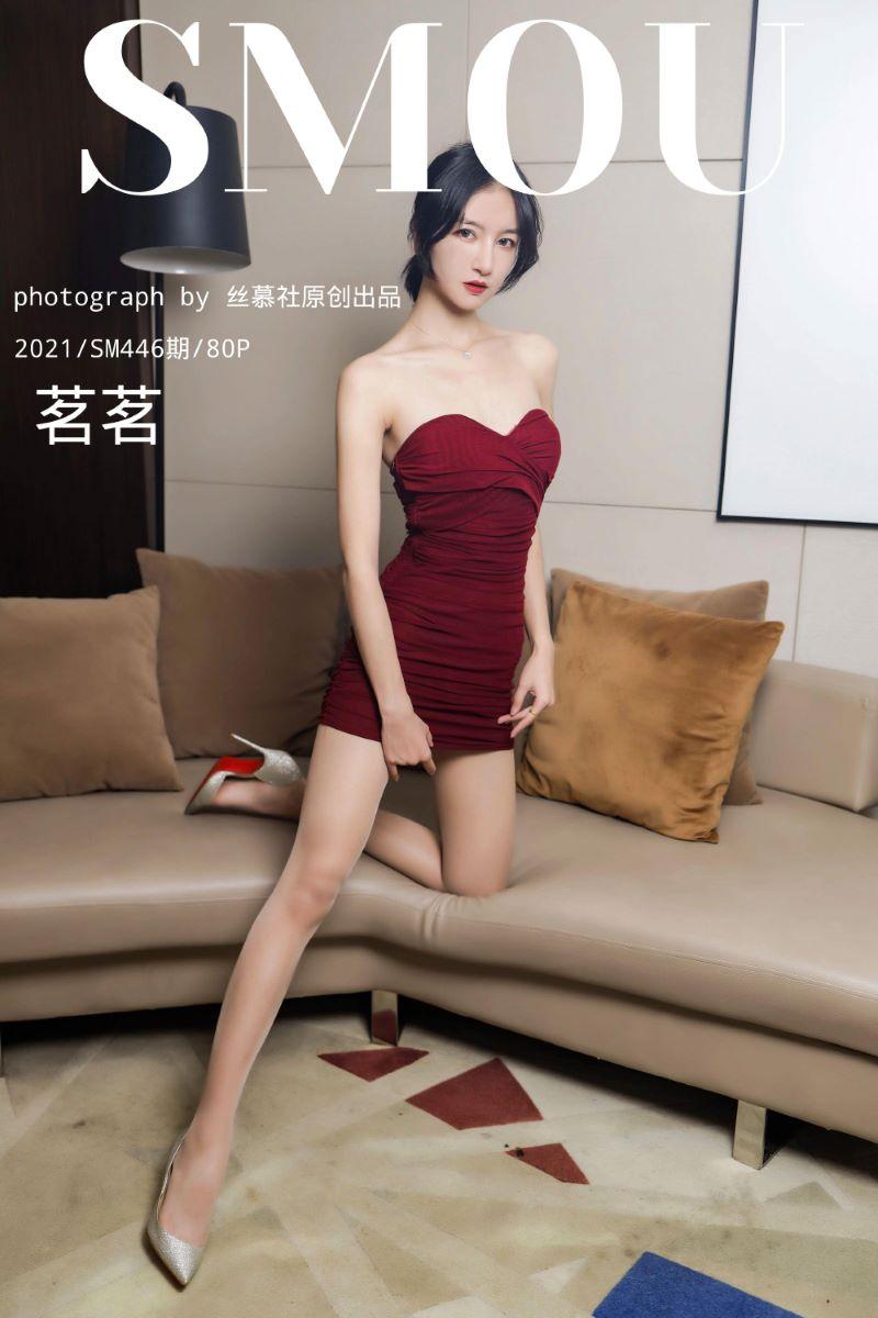 丝模系列 丝慕写真 SM446《轻薄丝滑美腿袜》紫宁 [76P/219MB] 丝慕写真-第1张