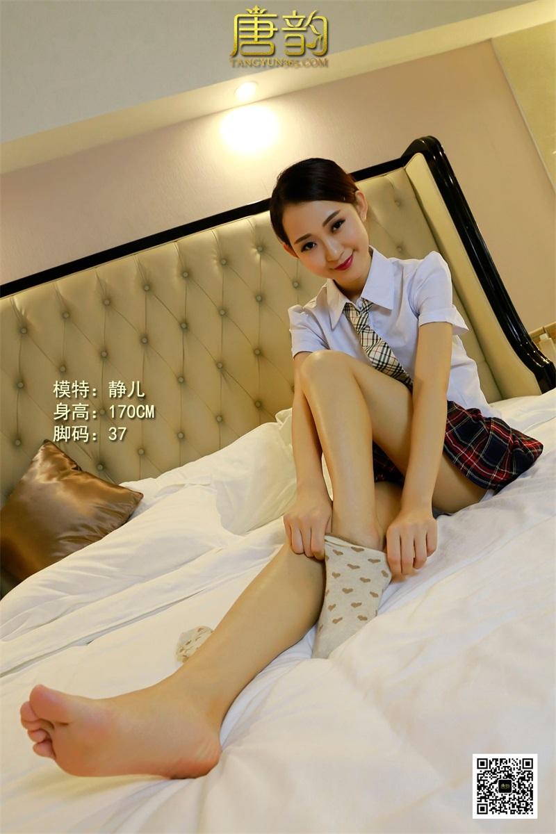 [唐韵] P0074 静儿 棉袜布鞋 [17P/17.9MB] 唐韵-第2张